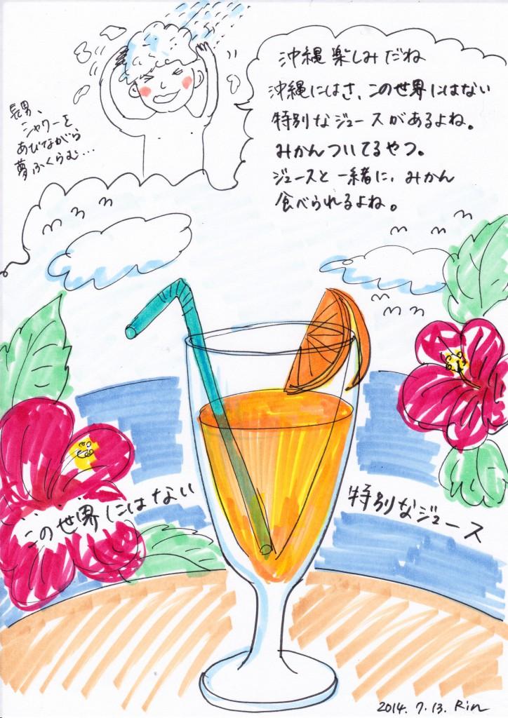 140713_okinawa_02
