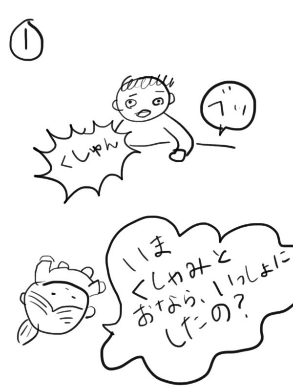 140810_ongakukai01