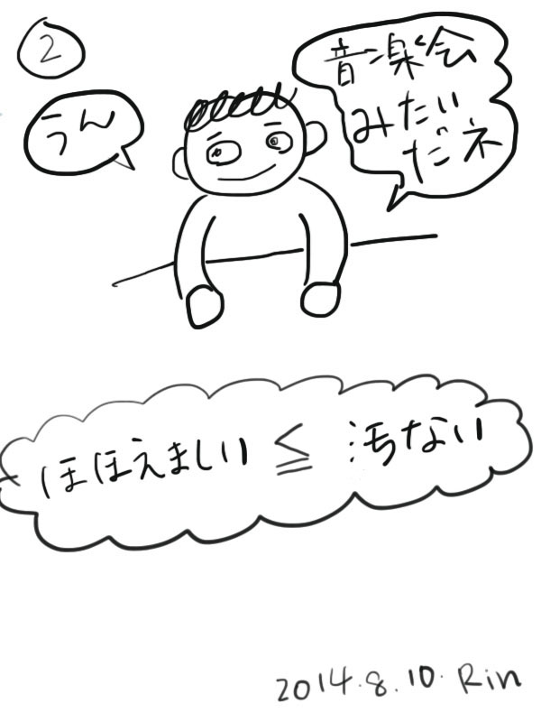 140810_ongakukai_02