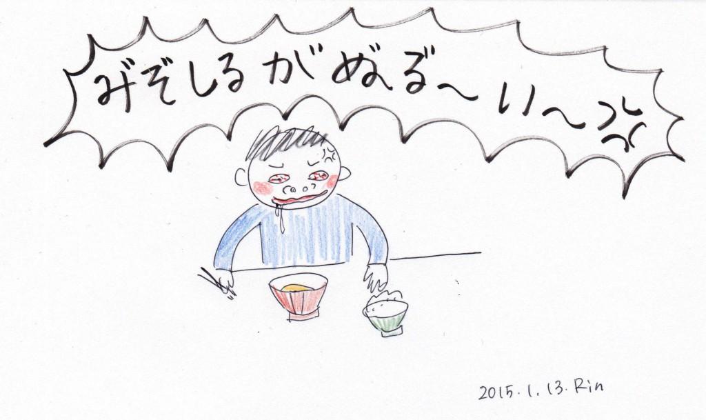 150113_get_mad_02