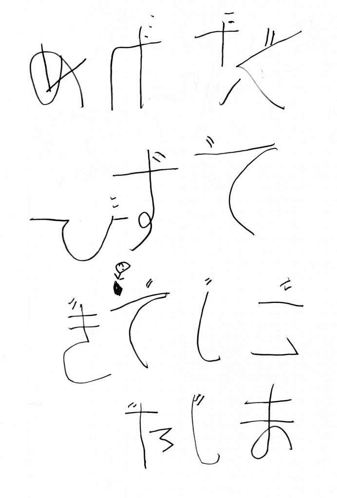 151314_taka's_writing
