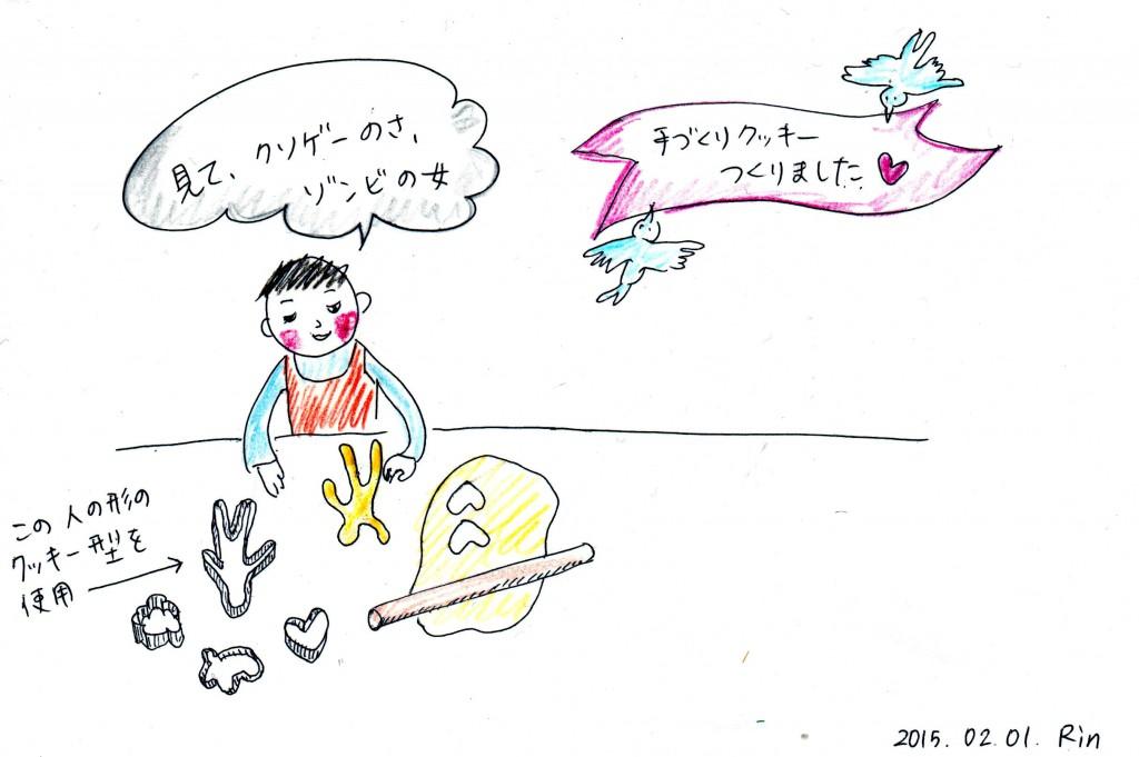 150201_zombie_lady