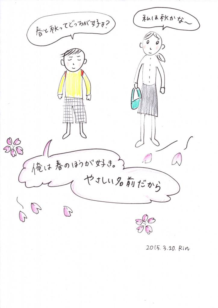 140320_sakura