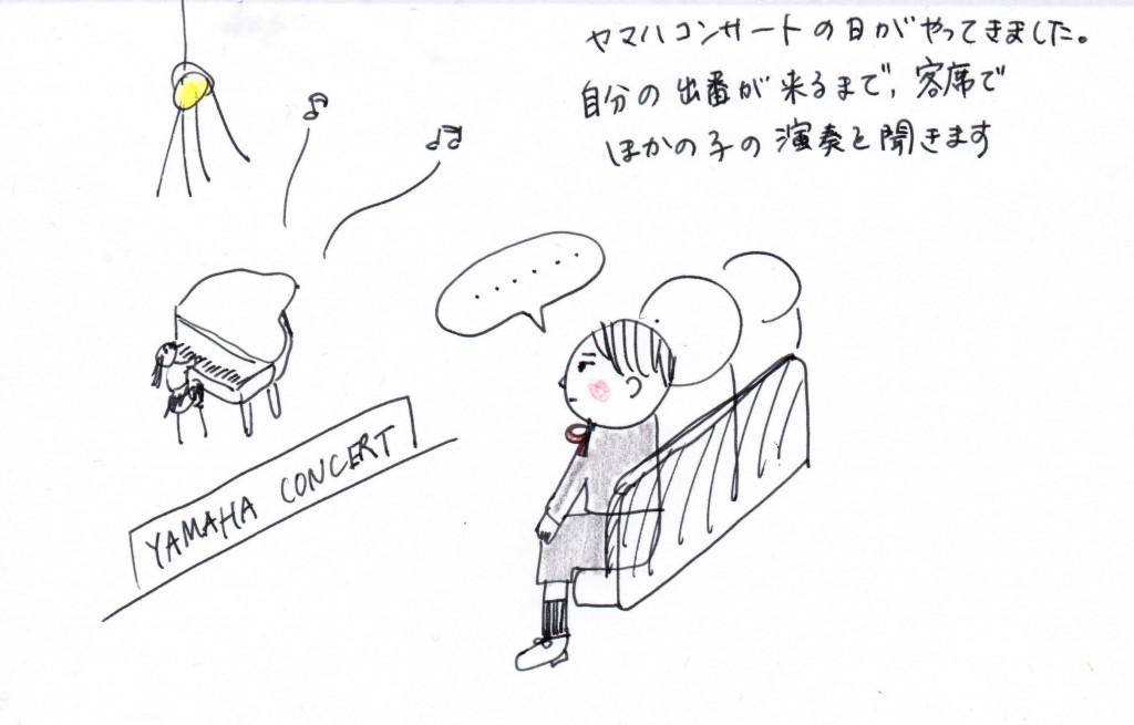 140330_yamaha_01