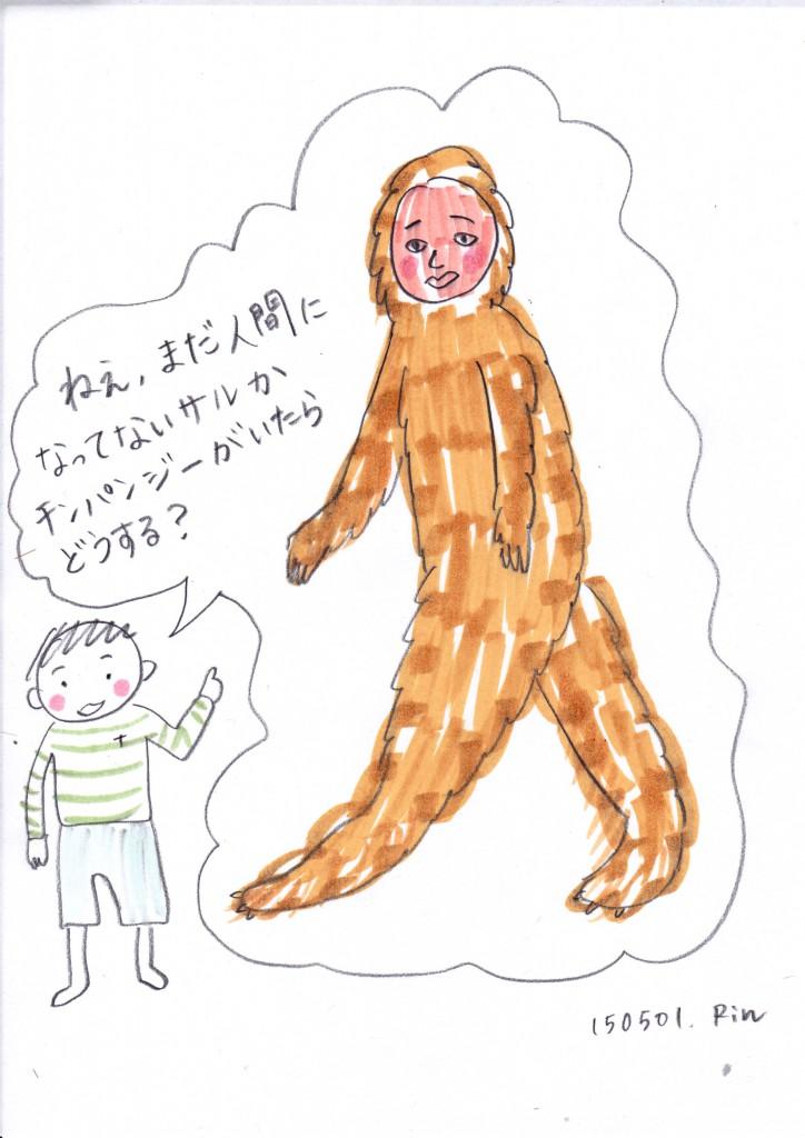 150501_monkey