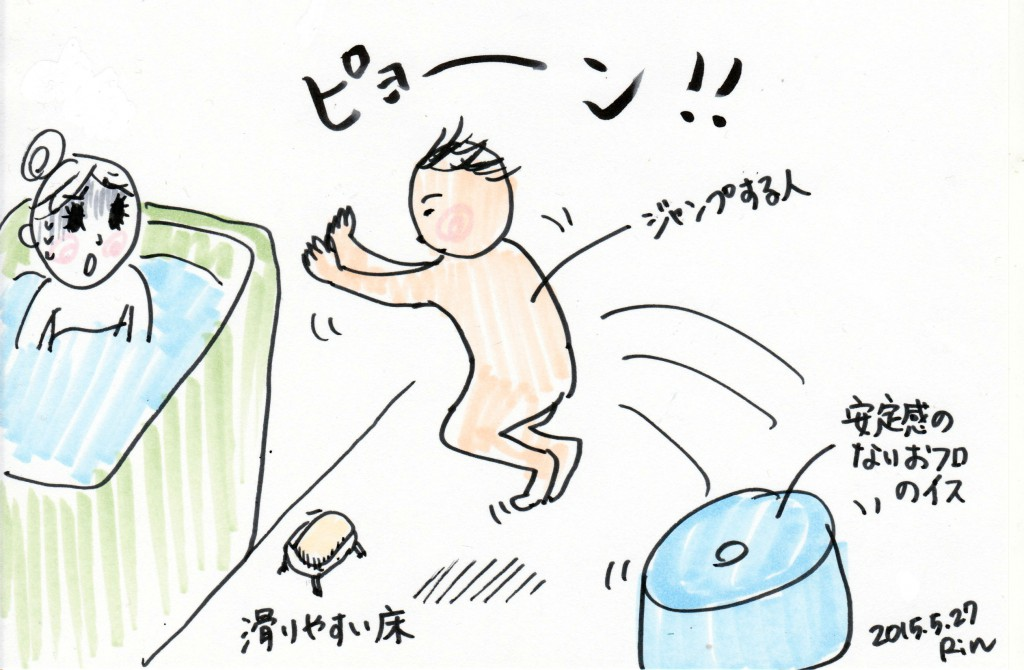 150527_jump