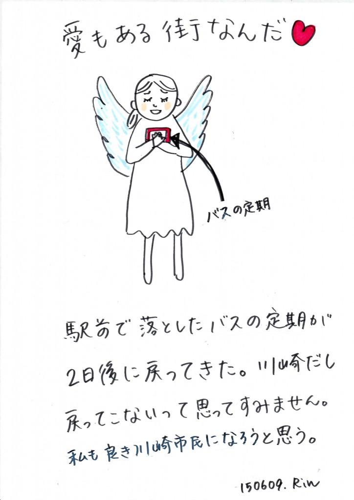 150609_kawasaki02