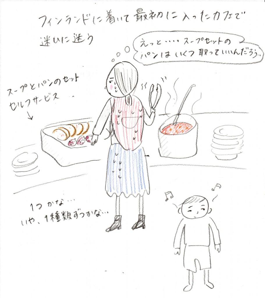150901_onebread_1