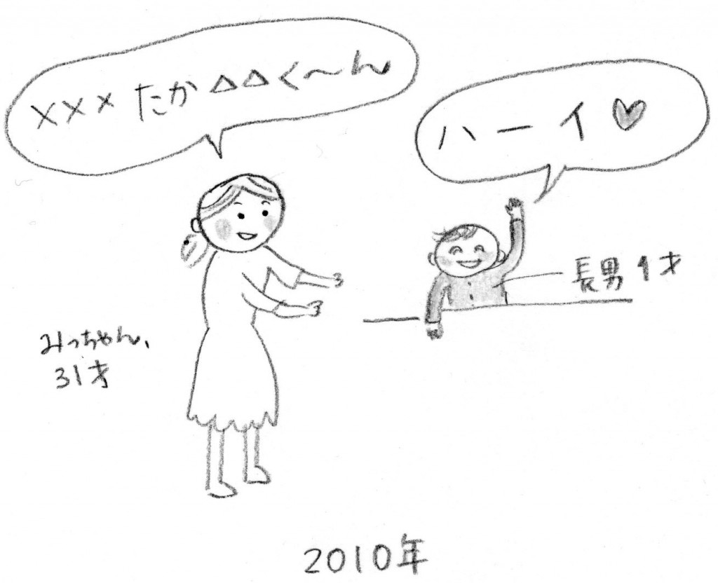 151023_seichou