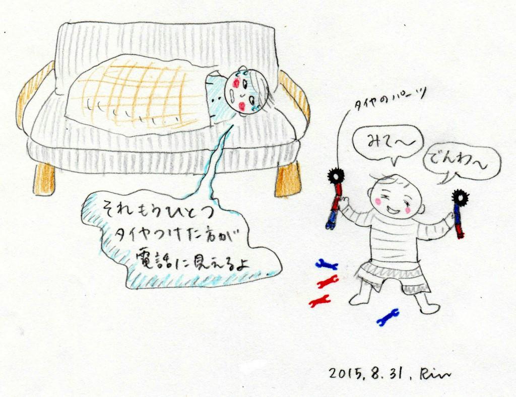 150831_shokunin
