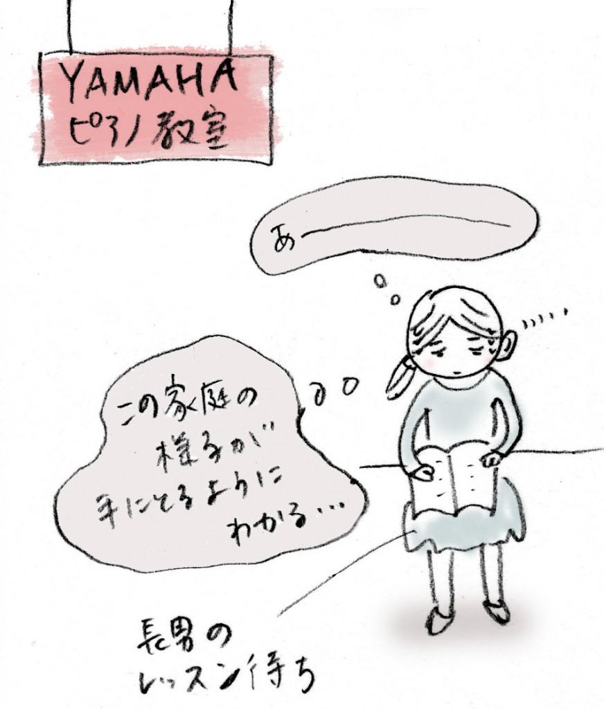 151023_yamaha02