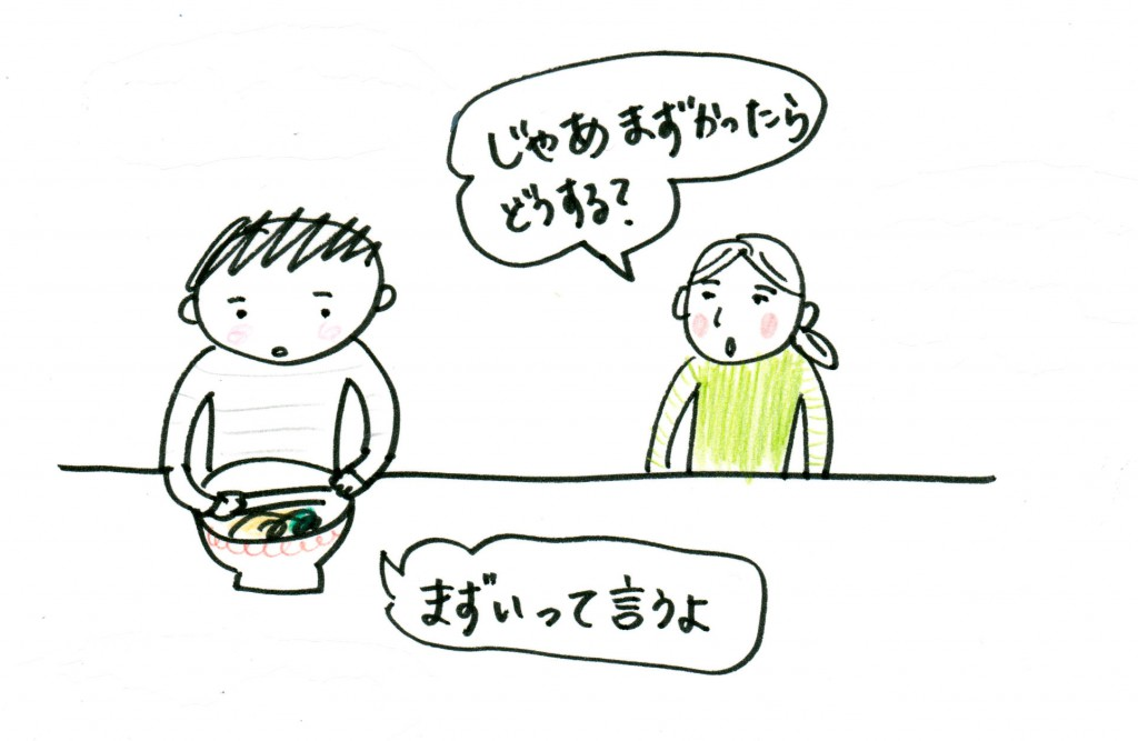 151126_shoujiki 1