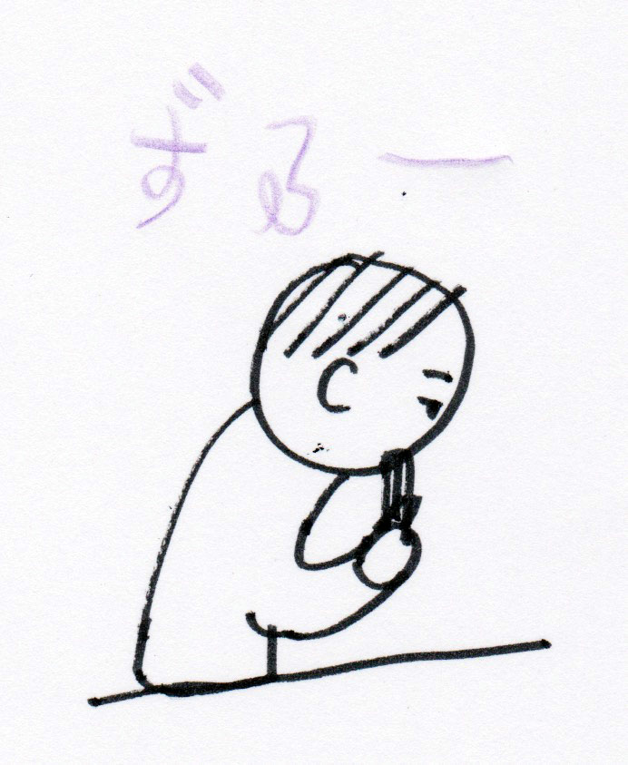 151126_shoujiki 2