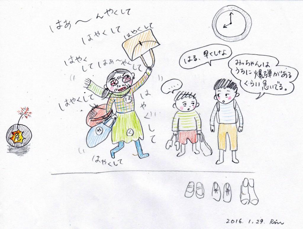 160129_bakudan