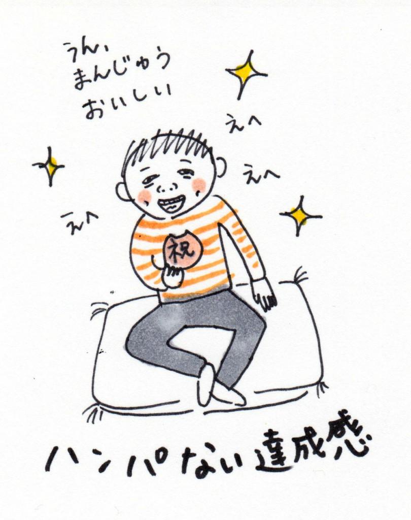 160304_sotsuen02